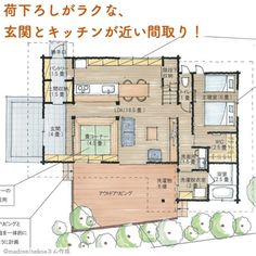 House Layout Plans, House Layouts, House Plans, Japanese Interior, Japanese Architecture, Room Planning, Japanese House, Condominium, Small Spaces