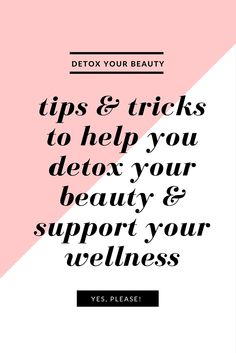 We created an awesome PDF for you with recipes and tricks to help you detox your beauty cabinet and help you find (or make) products that support your health and wellness!  www.ohlardy.com