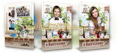 Выпускной фотопланшет Знаний волшебный родник. 3 Psd   Размеры: Обложка - 47 х 32; Внутр. разворот - 41,6 х 29,6   300 dpi   RGB.