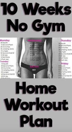 If you've decided to lose weight, this workout plan can be of great help. Along with working out, you will also need to eat a healthy diet and drink sufficient amounts of water so that the workout can yield positive results. You should workout from 45 to Fitness Workouts, Fitness Motivation, Fitness Diet, Health Fitness, Muscle Fitness, Gain Muscle, Build Muscle, Cardio Workouts, Exercise Motivation