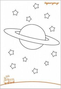 σελίδα ζωγραφικής πλανήτης κρόνος