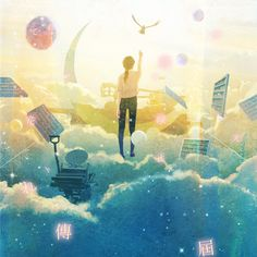 Yukihiro Nakamura Web Anime Scenery, Photo Illustration, Movie Posters, Fictional Characters, Twitter, Wallpapers, Blue, Graphic Art, Wallpaper