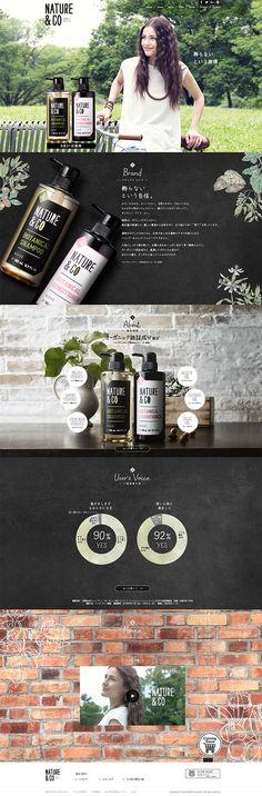 Nature   Co【スキンケア・美容商品関連】のLPデザイン。WEBデザイナーさん必見!ランディングページのデザイン参考に(シンプル系)