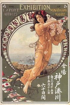 Alphonse Mucha art nouveau poster Japanese trade show Kobe 1911 Art Nouveau Mucha, Alphonse Mucha Art, Art Nouveau Poster, Psychedelic Art, Vintage Posters, Vintage Art, Vintage Images, Vintage Designs, Illustration Art Nouveau