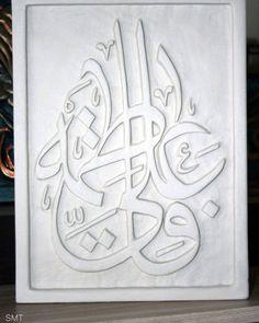Ya ALI (Slwt)  Ya FATIMA (S.A) Artist:Recep Arap  Stay Connected With Shia Multimedia Team On Social Media  Join Shia Multimedia Team Un-Official Facebook Group  Shia Multimedia  Team - SMT:  http://ift.tt/1TdUJNy  YouTube:http://bit.ly/1XK2Sxi  Pinterest:http://ift.tt/26MqIP8  DailyMotion:http://ift.tt/1NsPSLX  Shia Multimedia Team Official:http://ift.tt/1L35z55  Live Nohay:http://ift.tt/1TgXvkW  Studio Nohay:http://ift.tt/1Pj9VvS  Qasiday:http://ift.tt/1TgXtcR  Twitter…