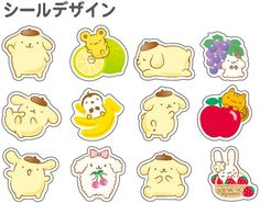 Korean Stickers, Anime Stickers, Kawaii Stickers, Cute Stickers, Journal Stickers, Scrapbook Stickers, Little Doodles, Cartoon Girl Drawing, Dibujos Cute