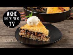 Μηλόπιτα με κανταΐφι από τον Άκη Πετρετζίκη. Φτιάξτε την αγαπημένη σας σιροπιαστή μηλόπιτα με κανταϊφι και γεμίστε τη με μήλα και ξηρούς καρπούς