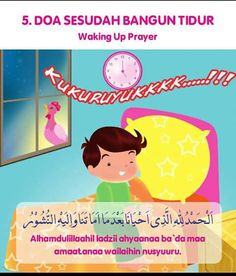 Duaa after waking up Hadith Quotes, Muslim Quotes, Alhamdulillah For Everything, Islam For Kids, Learn Islam, Islam Religion, Coran, Allah Islam, Self Reminder