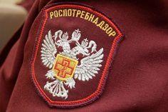 В кафе Щекинского района не соблюдались санитарные нормы Porsche Logo