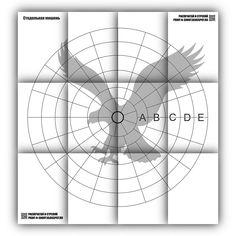 Hundred parts target eagle