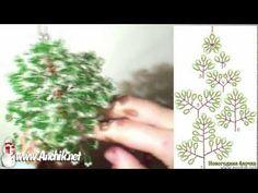 Tutorial: Christmas Tree of beads / Урок: Ёлочка из бисера - YouTube