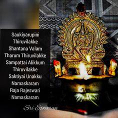 Saukiyarupini Thiruvilakke Shantana Valam Tharum Thiruvilakke Sampattai Alikkum Thiruvilakke Saktiyai Unakku Namaskaram Raja Rajeswari Namaskaram Shiva, Krishna, Diwali Pooja, Sanskrit Mantra, India Travel Guide, Hindu Mantras, Vastu Shastra, Spiritual Symbols, Pooja Rooms