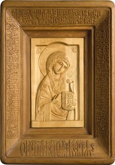 Калужская икона Божьей Матери. ИконаСегоДня