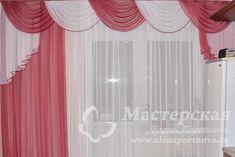 """Раскрой и пошив комплекта штор """"Кармен"""" из вуали. #сваги #шторы #пошивштор #рукоделие #мастерская #мастеркласс #МК #curtains"""