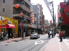 Cool Excursion Yokohama pictures - http://japanmegatravel.com/cool-excursion-yokohama-pictures/