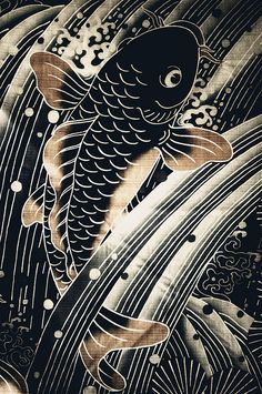 Japanese textile: photo by 小川 Ogawasan, via Flickr