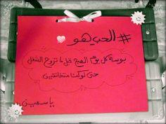 """""""ياسمين"""" شاركتنا بمفهومها عن الحب بكلمات بسيطة لكن حقيقية  #الحب_هو #نون  http://nooun.net/"""