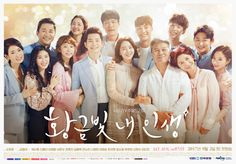 """""""My Golden Life"""" Cast And Crew To Celebrate Drama's Success With Vacation Live Action, Kim Hyung, Lee Tae Hwan, Watch Korean Drama, Life Cast, Kbs Drama, Korean Entertainment News, Life Poster, Golden Life"""