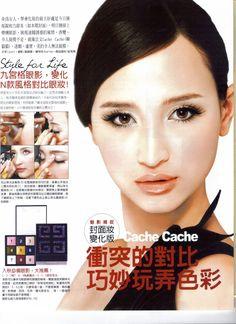 Taiwan magazine 2010