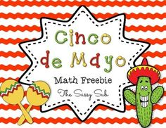 Free Cinco de Mayo Math Solve and ColorAddition and Subtraction {with regrouping and borrowing}Multiplication {1 digit}Color by even/oddFeedback is greatly appreciated.  Muchas Gracias!