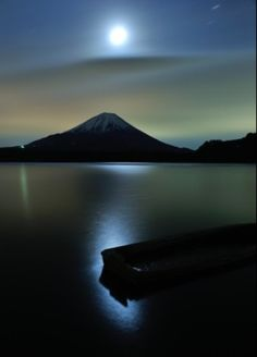 Mount Fiji, Japan.
