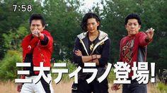 Kyoryuuger VS Go Busters Vs Go, Kamen Rider Wizard, Go Busters, Hero Time, Power Rangers, Superhero, Movie Posters, Powe Rangers, Film Poster
