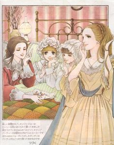 http://fehyesvintagemanga.tumblr.com/post/38561502510/uchida-yoshimi