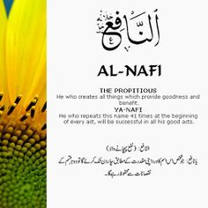 The 99 Beautiful Names of Allah with Urdu and English Meanings Quran Quotes Inspirational, Islamic Love Quotes, Muslim Quotes, Faith Quotes, Beautiful Names Of Allah, Beautiful Prayers, Asma Allah, Almighty Allah, Allah Names