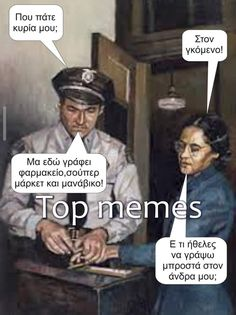 Funny Greek Quotes, Funny Quotes, Ancient Memes, Top Memes, Funny Stories, Picture Video, Kai, Humor, Funny Shit