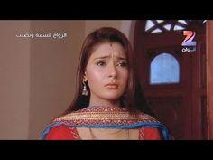Fraja tv: Al Zawaj kisma wa nassib ep 35 | Azzawaj 9isma wa Nasib episode 35 | الزواج قسمة ونصيب الحلقه 35