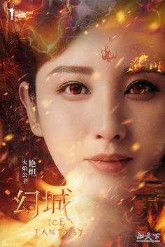 Feng Shao Feng and Victoria Song Headline the C-drama Adaptation of Ice Fantasy Fantasy Posters, Fantasy Films, Fantasy Story, Fantasy Romance, O Drama, Drama Film, Drama Movies, Ice Fantasy Cast, High Fantasy