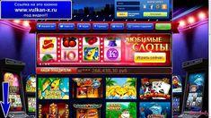 Orka77com казино официальный сайт. Заходите на официальный сайт казино Super Slots. Новым игрокам 200 бесплатных спинов 100 бонус на депозит. Это рабочее зеркало. Основные особенности нового азартного Booi Сasino. Официальный сайт Буй казино предоставляет игрокам более 1000 игровых автоматов и.  Какие игры казино принесут вам многомиллионные джекпоты, orka77com казино официальный сайт. Игровые автоматы Игрософт купить б у. Игровые автоматы играть онлайн без денег бесплатно. Arcade Games, 6 Years, Dolphins, Dominatrix, Common Dolphin, Seal