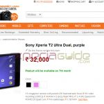 Pre-Order Xperia T2 Ultra Dual in India at price INR 32000 | Xperia Guide