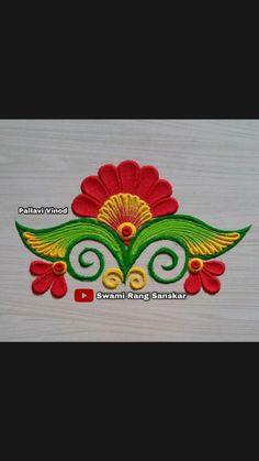 Rangoli Designs Latest, Simple Rangoli Designs Images, Rangoli Designs Flower, Small Rangoli Design, Rangoli Border Designs, Rangoli Designs Diwali, Rangoli Designs With Dots, Flower Rangoli, Rangoli Borders