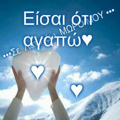 Life Values, I Love You, My Love, Beautiful Roses, The Life, Wish, Letters, Messages, Quotes