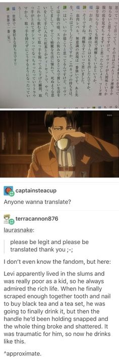 Well shit | how did they not know the fandom? I mean, I know they probably wouldn't understand it, but if they speak Japanese then they have to have at least heard of it right? And that's LEVI. Probably the most recognizable character with all the weird fan art and stuff