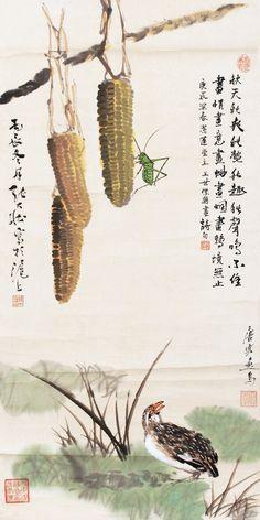 Zhang Dazhuang(张大壮)