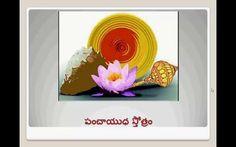 Swara Sagaram: Lord Vishnu