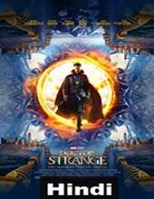 Marvel and Disney released the full trailer for Doctor Strange at Comic-Con featuring Benedict Cumberbatch as the Scorserer Supreme. Marvel Doctor Strange, Doctor Strange Trailer, Doctor Strange Poster, Films Marvel, Memes Marvel, Mcu Marvel, Marvel Characters, San Diego Comic Con, Streaming Movies