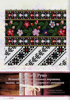 irinask.gallery.ru watch?ph=bTPo-gWpl0&subpanel=zoom&zoom=8