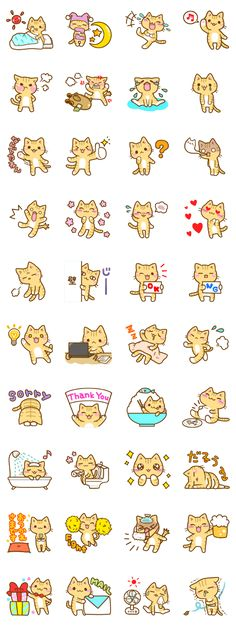 "It is ""Necoco"" of an original character. Please let me help a pleasant conversation. Cartoon Stickers, Kawaii Stickers, Cute Stickers, Cat Emoticon, Emoji, Kawaii Drawings, Easy Drawings, Doodle Art, Cat Doodle"