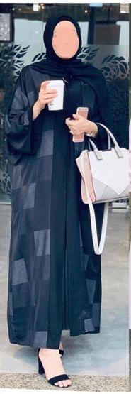 احدث قصات عبايات 2020 عبايات خليجية أرقى تصاميم العبايات لإطلالتك في شهر رمضان منتدى كنتوسه Fashion Maxi Skirt Skirts