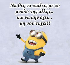 Σοφά, έξυπνα και αστεία λόγια online : Minions Greece Minions, Picture Video, Greece, Funny Quotes, Superhero, Cartoons, Pictures, Fictional Characters, Videos