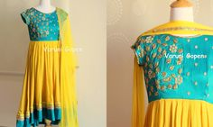 Teal blue mustard high low anarkaliFor price details  mail to varunigopen@gmail.comwhatsapp 9849125889  07 October 2016