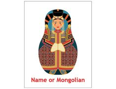 Mongolian Matryoshka Art Print Kids Wall Art by AmyPerrotti