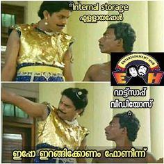 സ്വാഭാവികം.!😁😅. Funny Troll, Funny Facts, Kerala, Qoutes, Comedy, Bedrooms, Typography, Lol, Entertaining