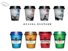 鄒永勝開始用部落格: [逛家樂福,看包裝] 左岸咖啡館全新包裝