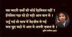 Hussain kavish: Hussain Kavish Urdu Shayeri, Urdu Poetry, Urdu Sad...