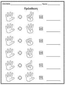 Adding Numbers With Pictures Kindergarten Addition Worksheets, Printable Preschool Worksheets, Kindergarten Math Activities, Preschool Writing, Homeschool Math, Math Math, Math For Kids, Teaching Kids, Numicon