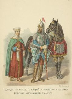 Russian clothes, illustration inspired by the Kremlin Armoury collection